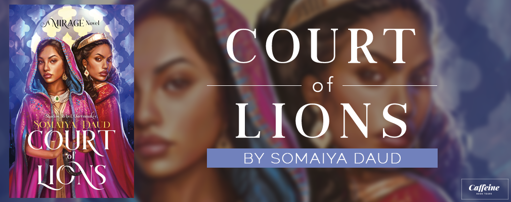 Header (Court of Lions)